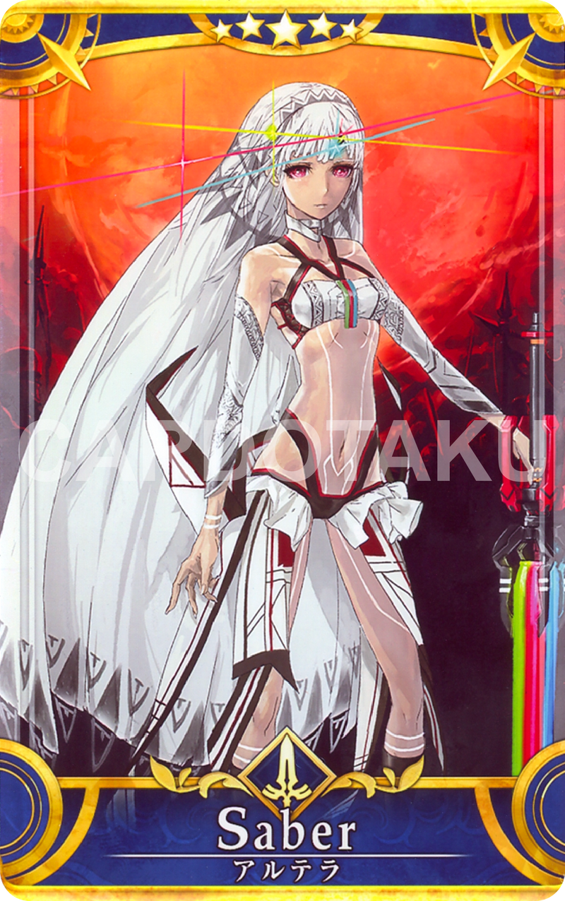 Fate/Grand Order Arcarde [Servant] [Second Coming Stage 1] No.008 Altera ★5