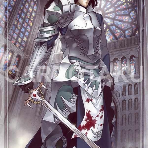 Fate Grand Order Duel Collection SABER GILLES DE RAIS Figure card game