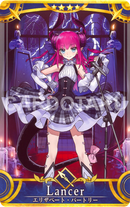 Fate/Grand Order Arcarde [Servant] [Second Coming Stage 1] No.018 Elizabeth Bathory ★4