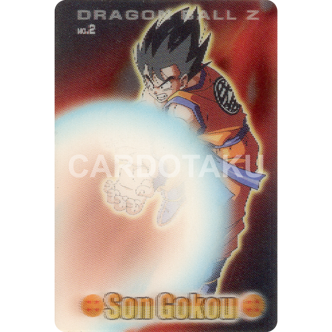 DRAGON BALL GUMI card 2003 Part 1 NO.2 Son Goku