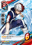 MY HERO ACADEMIA TAG CARD GAME - HAD-04 STARTER DECK team Bakugan Katsumi Awake