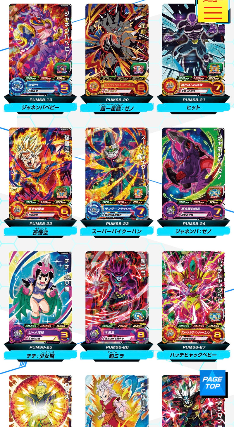 BOX Japan Super Dragon Ball Heroes Card Big Bang Booster Pack vol.2
