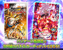 SUPER DRAGON BALL HEROES UMPF-01