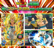 SUPER DRAGON BALL HEROES UMP-45 Gogeta : BR