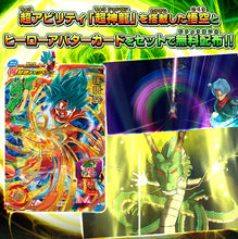SUPER DRAGON BALL HEROES UMP-46 Son Goku Super Saiyajin God Super Saiyajin