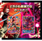SUPER DRAGON BALL HEROES BIGBANG MISSION SUPER GUIDE