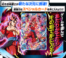 SUPER DRAGON BALL HEROES BMP-14 in blister  Card to try to win by lottery after a game on the SUPER DRAGON BALL HEROES arcade machine  From March 18 2021  Vegetto : Xeno