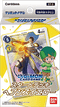 DIGIMON CARD GAME Stater Deck Heavens Yellow【ST-3】