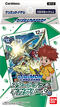 DIGIMON CARD GAME Stater Deck Giga Green【ST-4】