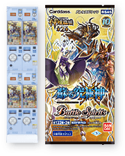 [BS45] BATTLE SPIRITS Grand Advent Saga Volume 2 – Reincarnating Ultimate Deity booster