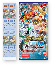 [BS44] BATTLE SPIRITS Grand Advent Saga Volume 1 - The Pulse of the Grandwalkers booster