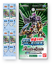 [CB08] BATTLE SPIRITS Collaboration Booster: Kamen Rider - Desires, Ace Cards and the Birth of the King booster