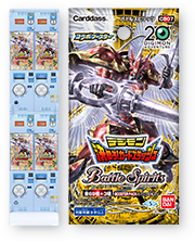 [CB07] BATTLE SPIRITS Collaboration Booster: Digimon - Settle it! Card Slash! booster