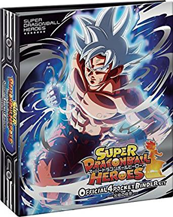 SUPER DRAGON BALL HEROES OFFICIAL 4 POCKET BINDER SET - Kyuukyoku no Gokui -