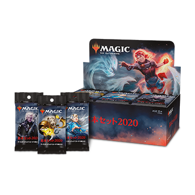 MAGIC: THE GATHERING - Core Set 2020 - booster pack