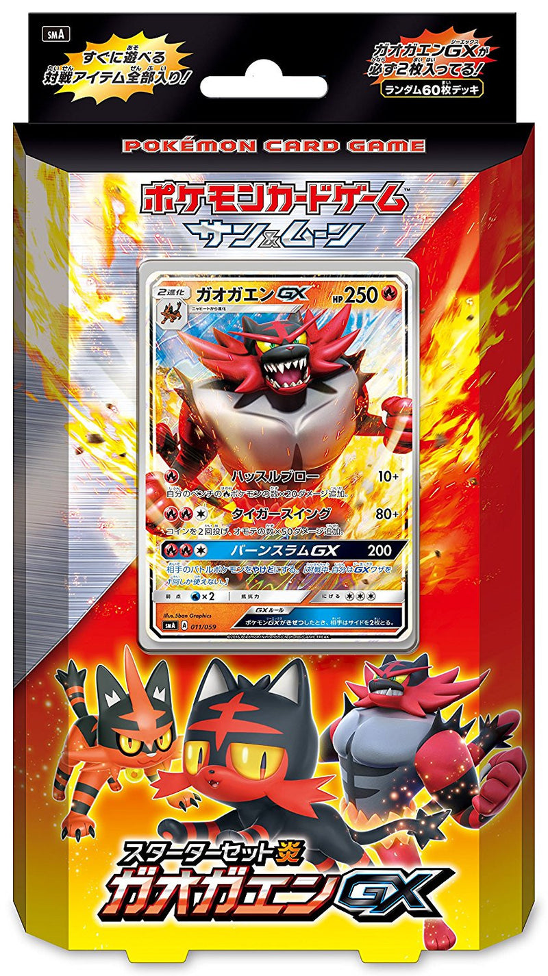 POKÉMON CARD GAME SUN & MOON starter set Fire GAOGAEN GX