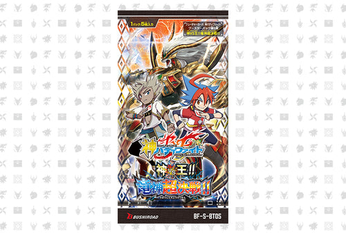 [BF-S-BT05] BUDDYFIGHT Deity VS King!! booster