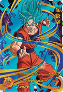 SUPER DRAGON BALL HEROES CHOZETSU DECK SET PDSS-01