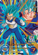 SUPER DRAGON BALL HEROES CHOZETSU DECK SET PDSS-02