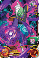 SUPER DRAGON BALL HEROES CHOZETSU DECK SET PDSS-03