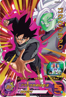 SUPER DRAGON BALL HEROES CHOZETSU DECK SET PDSS-04