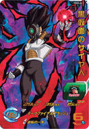 SUPER DRAGON BALL HEROES CHOZETSU DECK SET PDSS-06