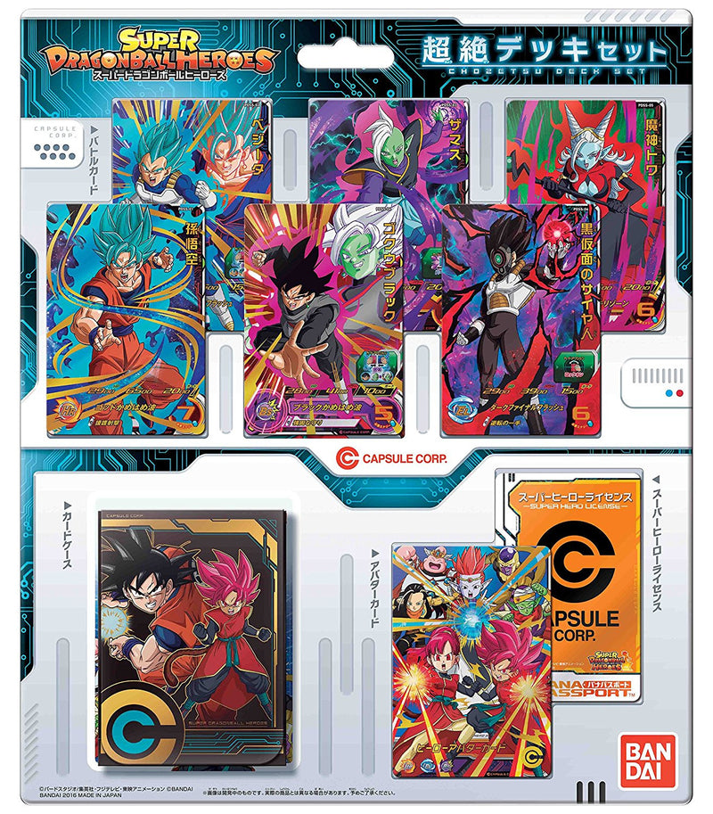 SUPER DRAGON BALL HEROES CHOZETSU DECK SET