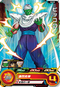 SUPER DRAGON BALL HEROES SH1-05 Piccolo