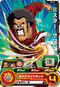 SUPER DRAGON BALL HEROES SH1-06 Mister Satan