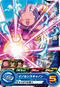 SUPER DRAGON BALL HEROES SH1-07 Majin Buu : Zen