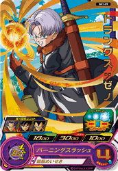 SUPER DRAGON BALL HEROES SH1-09 Trunks : Xeno