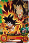 SUPER DRAGON BALL HEROES SH1-10 Son Goku : Shounenki