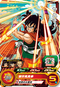 SUPER DRAGON BALL HEROES SH1-13 Yamcha