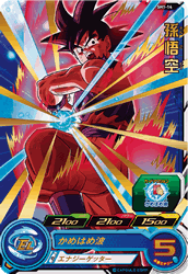 SUPER DRAGON BALL HEROES SH1-14 Son Goku