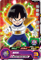 SUPER DRAGON BALL HEROES SH1-15 Son Gohan : Younenki