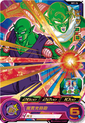 SUPER DRAGON BALL HEROES SH1-16