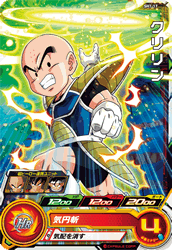 SUPER DRAGON BALL HEROES SH1-17
