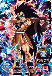 SUPER DRAGON BALL HEROES SH1-19