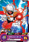 SUPER DRAGON BALL HEROES SH1-25 Jeice