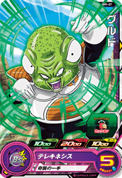 SUPER DRAGON BALL HEROES SH1-27 Guldo