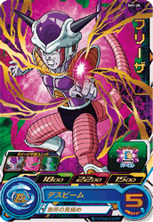 SUPER DRAGON BALL HEROES SH1-28 Frieza