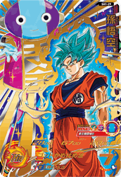 SUPER DRAGON BALL HEROES SH1-29