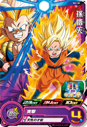 SUPER DRAGON BALL HEROES SH1-30