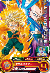 SUPER DRAGON BALL HEROES SH1-32