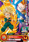 SUPER DRAGON BALL HEROES SH1-32 Trunks : Younenki