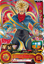 SUPER DRAGON BALL HEROES SH1-33 Trunks Mirai