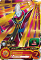 SUPER DRAGON BALL HEROES SH1-35 Whis