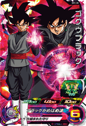 SUPER DRAGON BALL HEROES SH1-38
