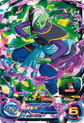 SUPER DRAGON BALL HEROES SH1-39 Zamasu