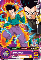 SUPER DRAGON BALL HEROES SH1-43 Son Goten : GT
